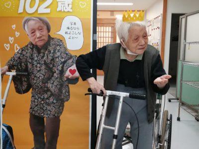 102歳!!!